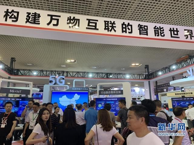 China se convertirá en mayor mercado mundial de IoT en 2024