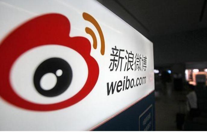 China sanciona a Weibo por ignorar contenido pornográfico