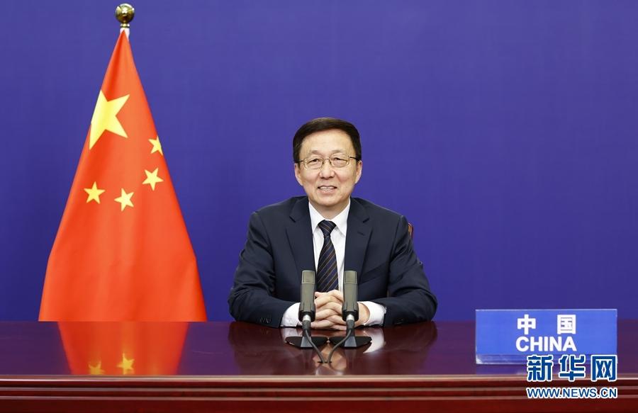 Vice primer ministro chino se reúne con jefes ejecutivos de RAEHK y RAE de Macao
