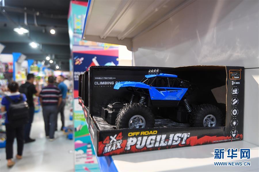 Exportaciones de juguetes de China alcanzan 33.500 millones de dólares en 2020
