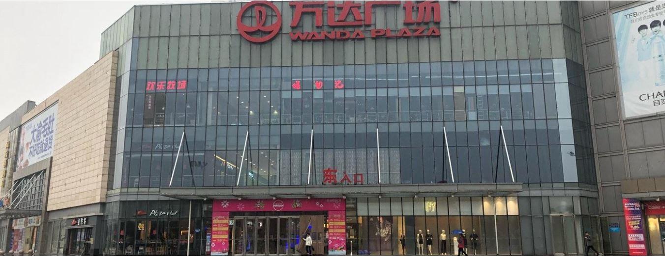 Gigante comercial Wanda Plaza reporta auge de visitas y ventas en vacaciones del Día del Trabajo