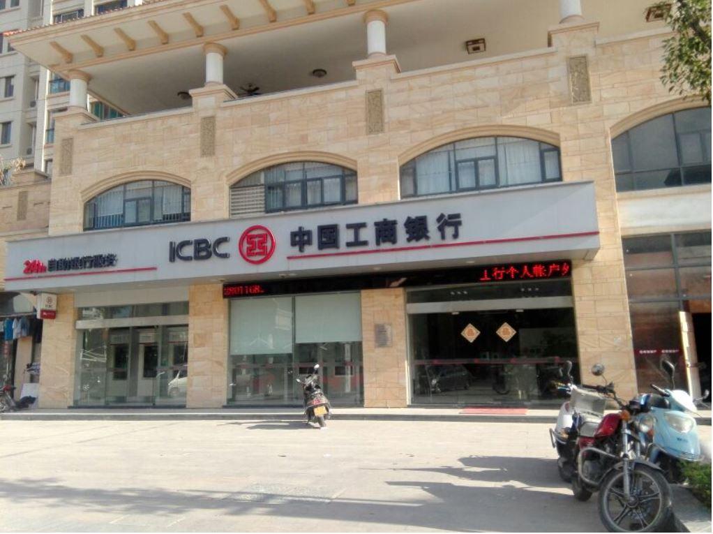 Banco chino ICBC inaugura operación en Panamá