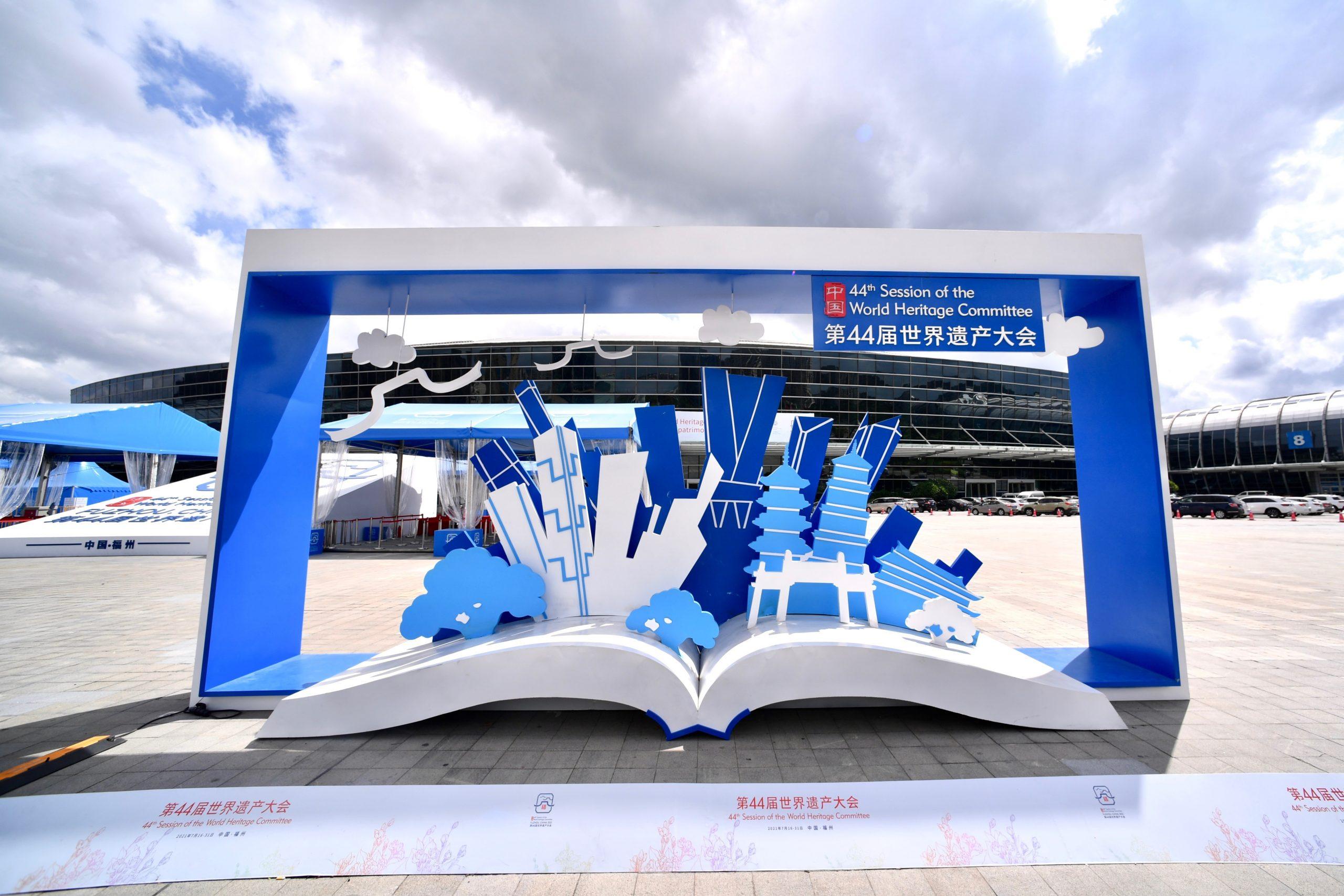 Inauguran 44ª sesión de Comité de Patrimonio Mundial de Unesco en este de China