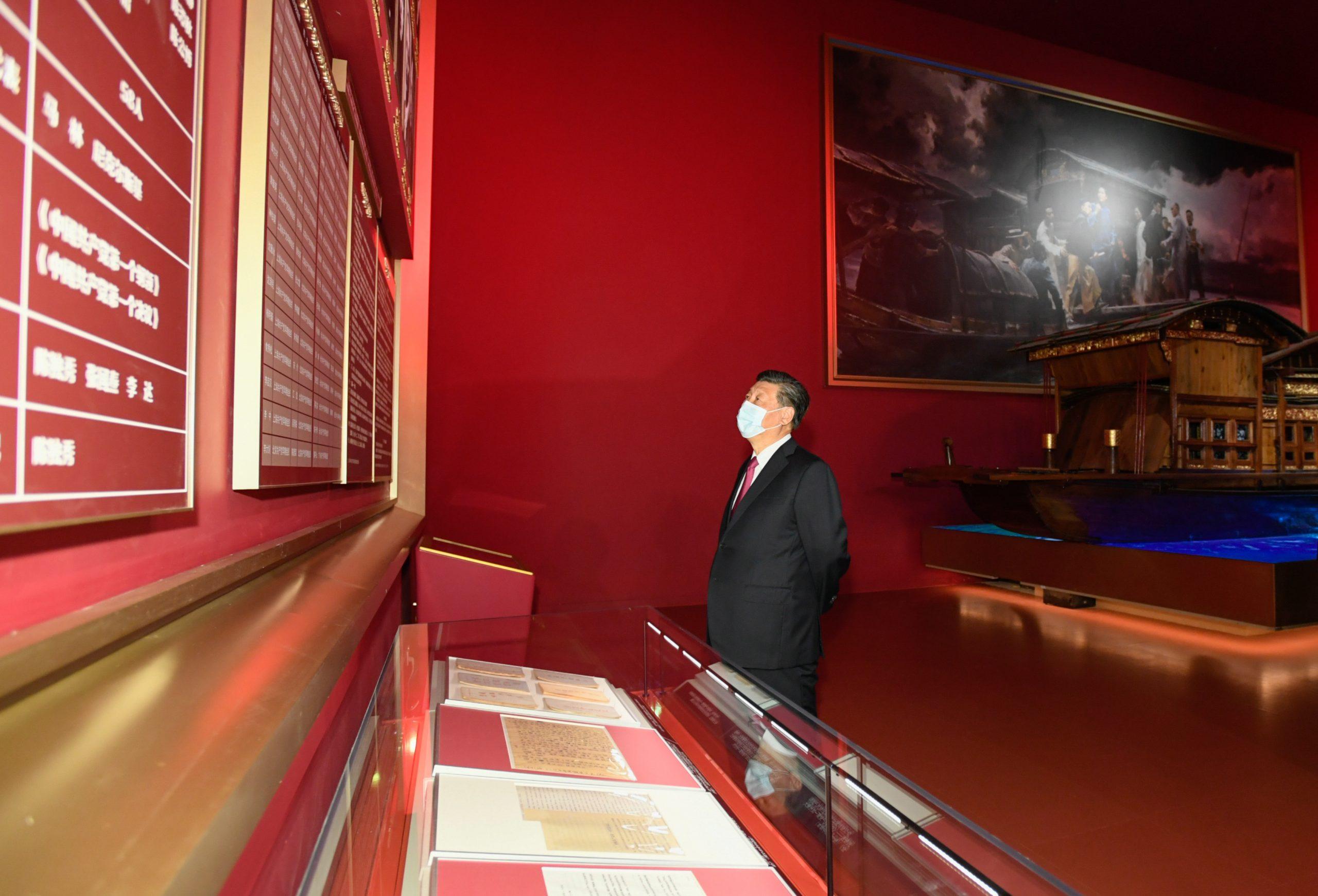 Museo del PCCh se abrirá al público