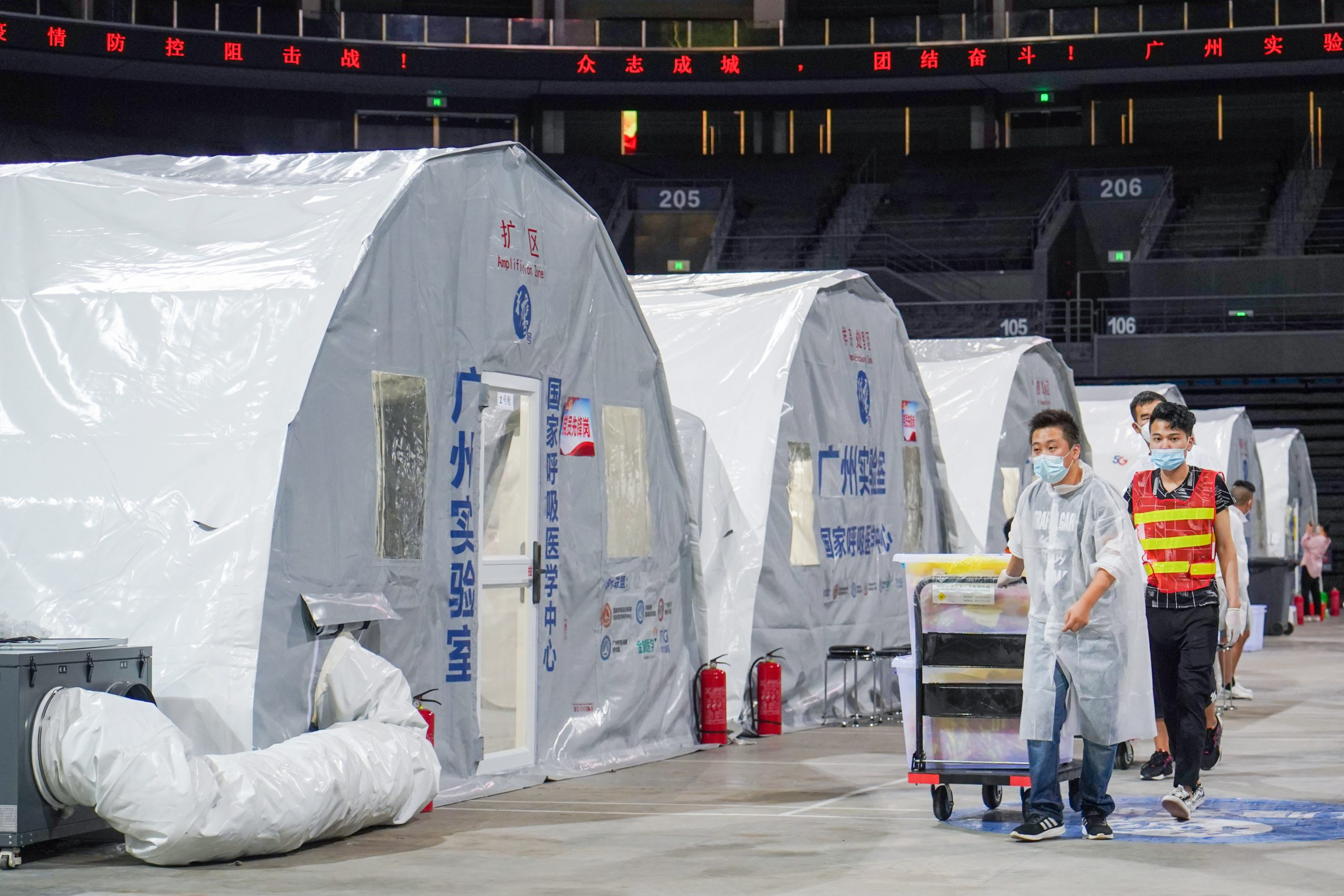 Ciudad china de Nanjing agrega seis áreas de riesgo medio por COVID-19