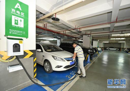Ventas de vehículos de nueva energía de China aumentan más de doble entre enero y julio