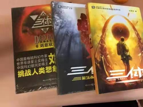China realizará convención nacional de ciencia ficción