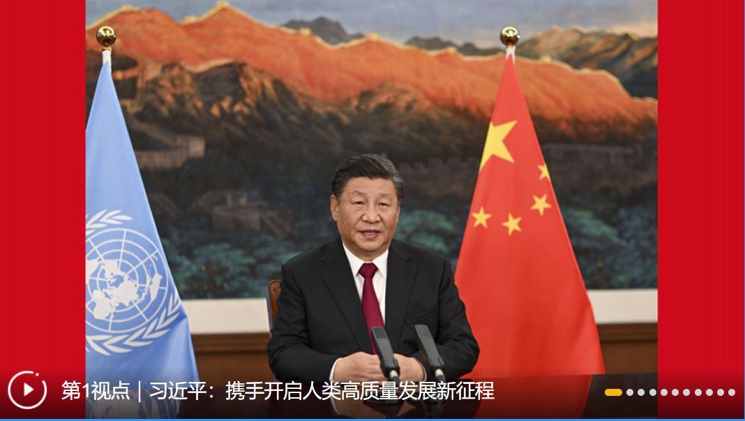 Enfoque de Xi: Presidente chino anuncia establecimiento de Fondo de Biodiversidad de Kunming