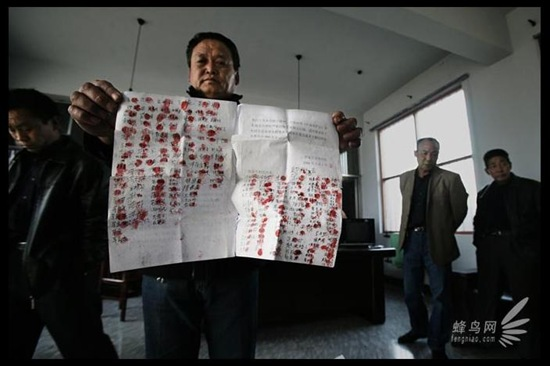 Fanjiazhuang (范家庄): ready to submit a complain filled with their fingerprints, to seek compensation for pollution damages