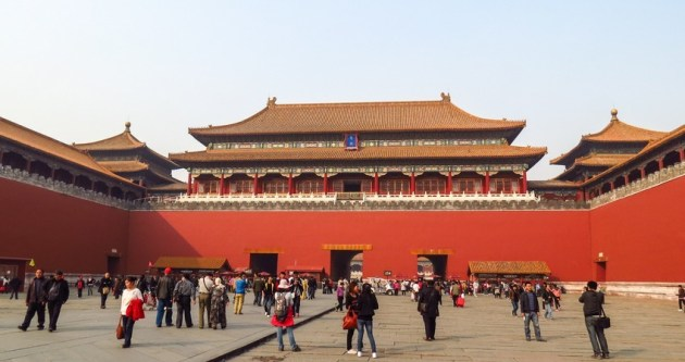 Beijing Tours   Beijing China Tour and Travel Service Daily Departure Beijing Tour Packages