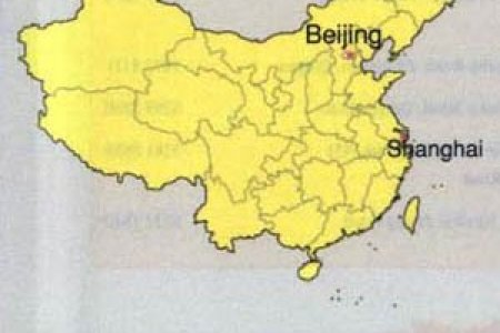 taiwan location on the of china map » Another Maps [Get Maps on HD ...