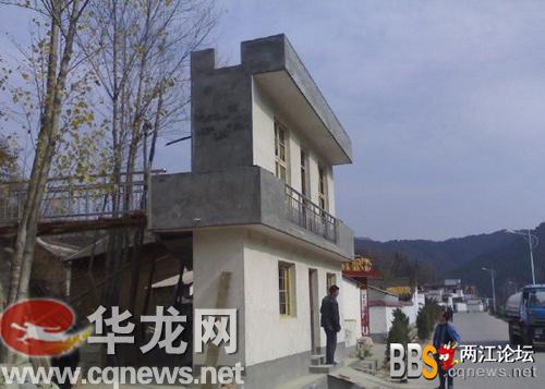 China's Potemkin village