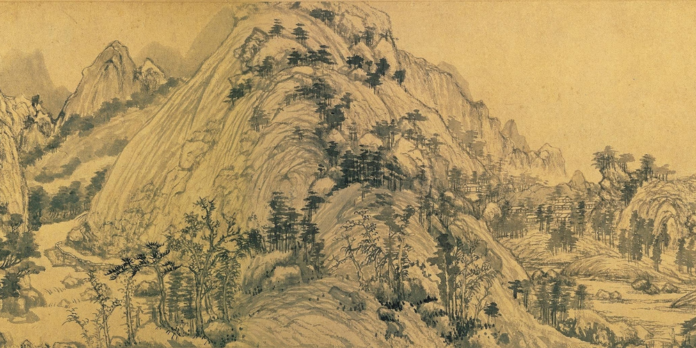 Huang Gongwang: Dwelling in the Fuchun Mountains (Part)
