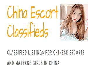 China Escort Classifieds