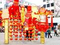 China travel agency