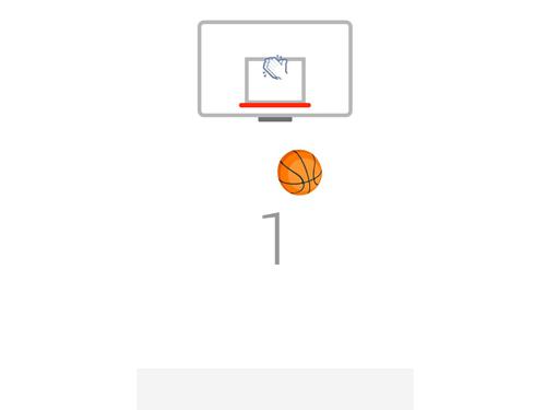 4.籃筐還會出現表情符號哦