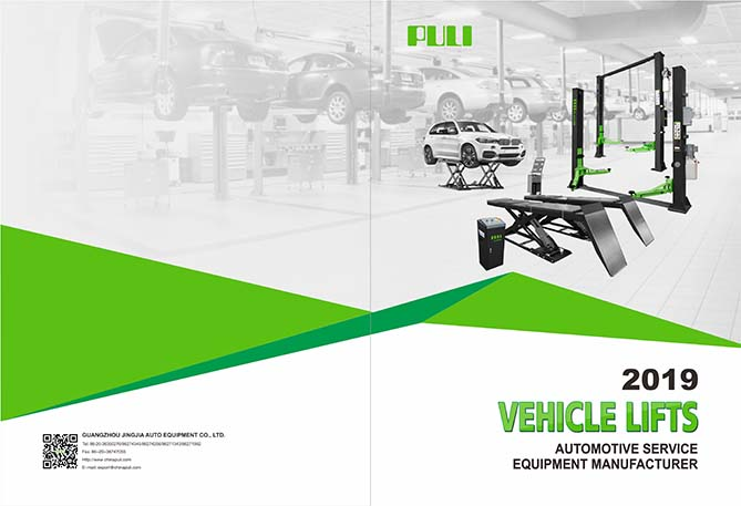 PULI Vehicle Lift Catalog 2019
