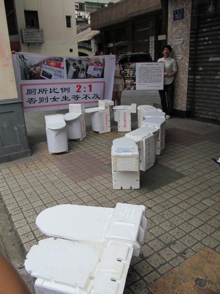 3-4_15 志愿者在城管委门口用马桶摆起一个大问号
