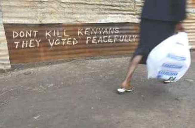 肯尼亚选举