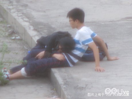 https://i2.wp.com/www.chinasmack.com/wp-content/uploads/2008/09/chinese-students-having-sex-outside-29.jpg