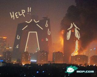 cctv-fire-funny-photoshop-by-chinese-netizens-04