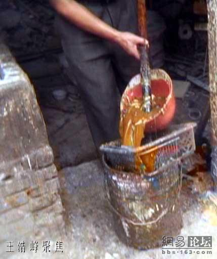 slop-swill-oil-wuhan-china-13