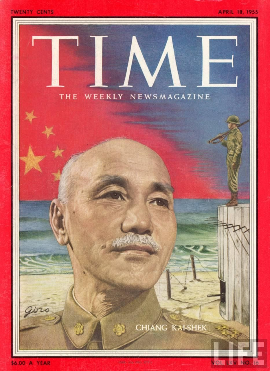 https://i2.wp.com/www.chinasmack.com/wp-content/uploads/2009/12/chiang-kai-shek-time-magazine-cover-1955-april-18.JPG