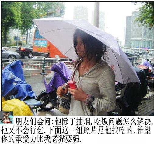 A Chinese beggar with messy hair, a woman's shoulder bag, and an umbrella in Ningbo, China