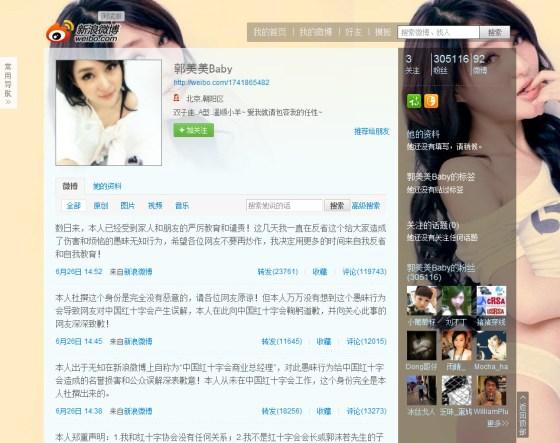 Guo Meimei's Sina Weibo profile page.
