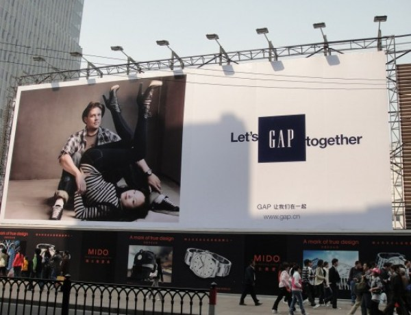 Lets Gap Together Outdoor Advertising