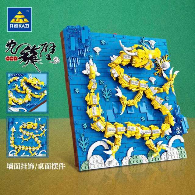 Cloni Lego Cinesi Kazi KY2002 Il muro dei nove draghi