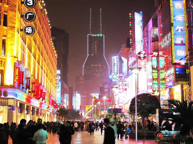 Image result for nanjing road shanghai