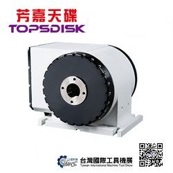 Topsdisk DD Rotary Table
