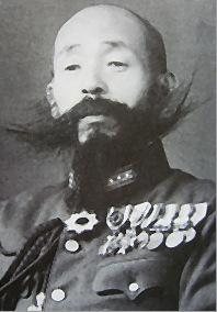 A Bearded Army China In WW2