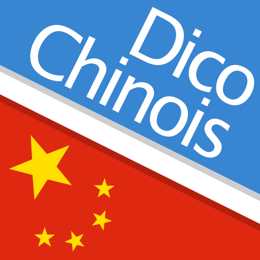 logo dico chinois Android