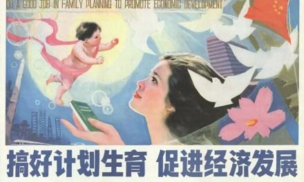 La Chine devrait appliquer la politique de deux enfants