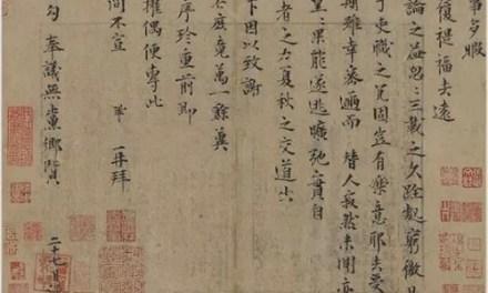 La calligraphie chinoise, un art à part entière