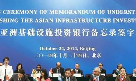 BAII, Pékin a gagné son pari