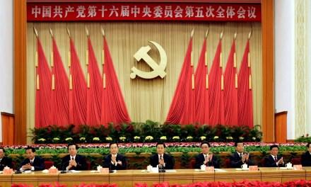 97ème anniversaire du Parti Communiste Chinois