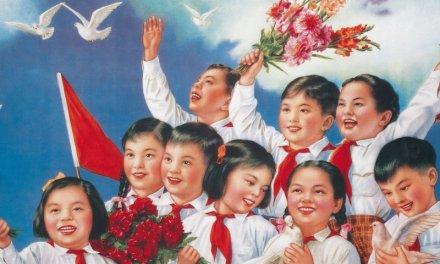 61 millions de Liushi Ertong