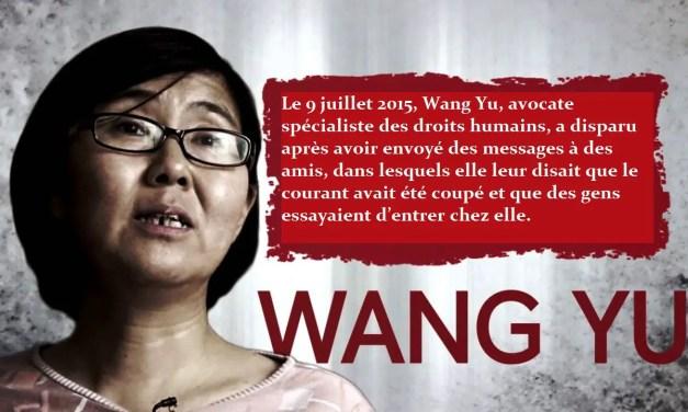 Plaidoyer de Fan Zhongxin contre les purges politiques