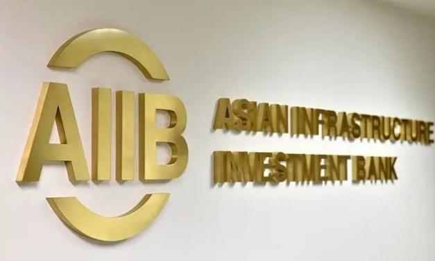 Les pays insulaires du Pacifique se tournent vers la BAII