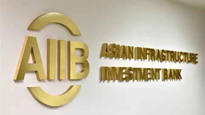 La Chine et la BAII accordent des prêts à l'Egypte