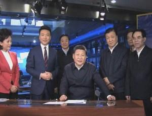 """Xi Jinping a appelé les médias à """"suivre la direction du PCC et à se concentrer sur des reportages positifs""""."""