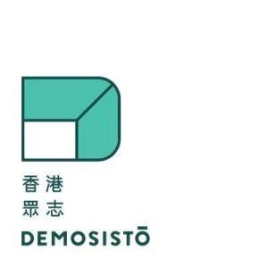 demosisto