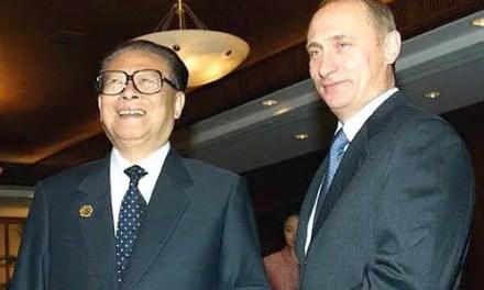 La coopération Sino-russe la ceinture d'une nouvelle route de la soie