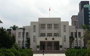 Parlement taïwanais