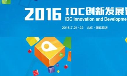 La Chine, «un moteur de l'innovation d'ici 2020»