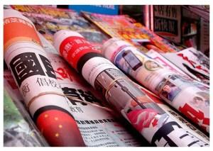chinese-newspapers media journau
