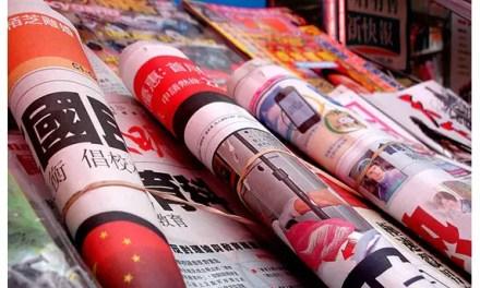 La Chine s'oppose à la désignation des médias comme «missions à l'étranger»